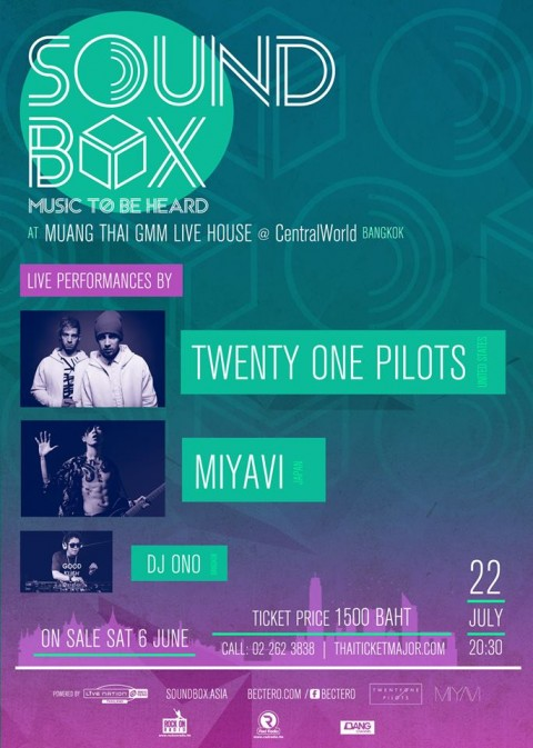 soundbox event poster